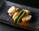 【テイクアウト】ホタテのウニソース焼き