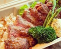 【テイクアウト】ステーキ弁当