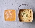 【テイクアウト】イチョウガニとカラスミのアーリオオーリオ