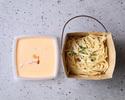 【テイクアウト】生うにのトマトクリームソース