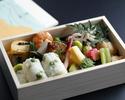 【配達】『折詰弁当』 5,400円(税込)
