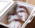 【テイクアウト】炙り〆鯖棒寿司 4貫