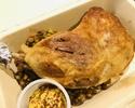 【デリバリー】鴨もも肉のコンフィ レンズ豆の煮込み添え