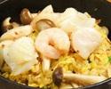 Seafood Mushroom XO Sauce Fried Rice