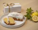 Cake au Citron / 瀬戸内レモンのパウンドケーキ