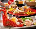 【忘新年会プラン】旬の和会席料理 贅沢プラン