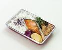 定番逸品  おばんざいと鮭の塩焼き弁当