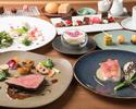 前菜とお魚料理付き 神戸牛がメインのフルコース