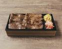 【テイクアウト】⑤貫特製みすじ弁当