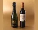 【4名様分 テイクアウト用】ラ ターブル グルメボックス<ペアリングハーフワイン2種付き>