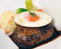 常陸牛ハンバーグステーキ 3,240円