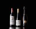 【4名様分 テイクアウト用】ラ ターブル グルメボックス<ペアリングハーフワイン3種付き>