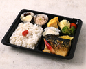 越田商店の鯖干し弁当