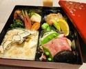 テイクアウト《日本一の朝ごはん弁当》