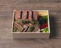 【デリバリー】田村牛厚切りサーロインステーキの厳選焼肉弁当
