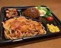 特製ナポリタン&ハンバーグ弁当【CUCINA ITALIANA ARIA】