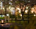 【Evening High Tea】2時間飲み放題 (スパークリングワイン等)+ メインディッシュはローストビーフ、豪華なミールスタンド