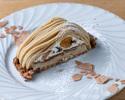 【テイクアウト】和栗クリームとマロングラッセのモンブラン