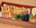 [Drive-through / advance payment] Eel bento box