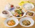 "Daily Lunch Set ""KAKUKO"" (Weekdays only)"