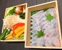 【テイクアウト】旬魚と野菜のしゃぶしゃぶセット 出汁・自家製ぽん酢・薬味付