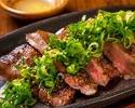 【テイクアウト】厚切り牛タンのわら焼き