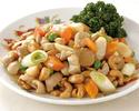 【テイクアウト】鶏肉とカシューナッツの炒め(10%OFF)