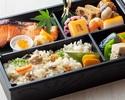 【テイクアウト】縁の特製和食弁当