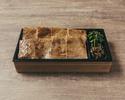 【デリバリー】⑤バンビーナ特製サーロイン弁当