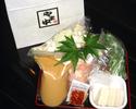 【テイクアウト】もつ鍋セット(味噌味 3名分 モツ+スープ+野菜)