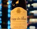 Savigny Les Beaune Rouge 2015 / Emmanuel Rouget