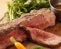 【期間限定】シェフのおすすめ牛肉メインのフルコース