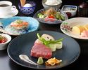 Teppanyaki 5900 yen lunch