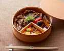 【TAKE OUT】国産牛すき焼き重弁当
