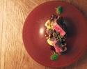 [Dinner / Terrace] Dinner Tasting Menu ¥ 15,000