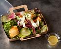 【テイクアウト】ミックスリーフと季節野菜のサラダ、ハニーバルサミコ