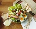 <Takeout・BEBU>【Salads】 BeBu Salad🥗