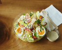 <Takeout>【Salads】 Caesar Salad🥗