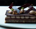 【オプション】2日前予約 15cm オリジナルチョコレートケーキ