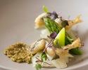 【Lunch】4皿の季節のシェフおまかせコース