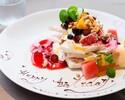 【Surf&Turfランチコース】【デザート付き】有機野菜の前菜&肉魚のWメインとデザートの贅沢コース
