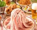 【7,8月】子供料金*サムギョプサルタワーコース★飲み放題付き