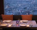 【記念日×デギュスタシオンコース】ガーデンプレイス39階で!メッセージプレート×肉魚のWメインなど全6皿