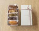 コフレ№1(焼き菓子5種の詰め合わせ)