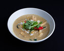 Green Curry - Tamba Chicken, Eggplant and Bamboo Shoot