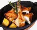 Golden Rotisserie Chicken (Full)