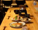 旬を食べる『おきまり』7000円コース