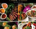 【3時間飲み放題付き】タイ宮廷料理ごちそう晩餐会☆メイン・スープ・食事はお好きなものを選べる正餐コース&ワイン・リゾートカクテルなど全40種飲み放題180分飲み放題