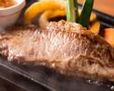 土日祝限定!鉄板ステーキ食べ放題ランチ 大人¥2500