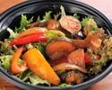 季節野菜のカポナータのサラダ